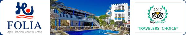 Folia Hotel